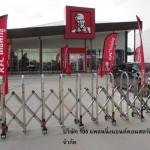 83 ประตูยืด KFC ราชพฤกษ์