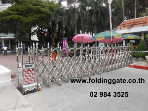 Foldinggate มรภ.สมเด็จเจ้าพระยา2